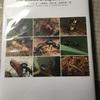 「アリの巣の生きもの図鑑」