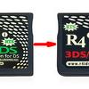 R4i Gold 3DS Plus登場!R4i Gold 3DS RTSの進級版、3DS/NDSモード切り替え可能!