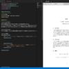 VScodeでTeXを使う方法