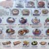 ビッグシティ付近の新竹日本料理 焼肉丼販、人之初
