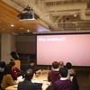 Cookpad Tech Kitchen #14 〜海外で働く〜 開催報告