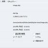 Zedo Core i5 で、PHPとFlex連携(その2)