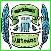 """""""人間ちゃんねるPV"""" を YouTube で見る"""