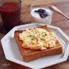 【朝ごはん】たまごサラダトースト〜2017ありがとう♪