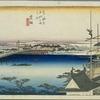 東海道五十三次 三十四の宿 三河国渥美郡 吉田宿 水の名は濁りなきこそめでたけれ