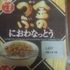 カナダで食べる納豆と豆腐
