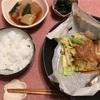 おうちごはん ヨシケイの『紙包み イカの味噌焼き』