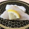 【正直すぎる食レポ】はま寿司のノドグロを採点してみた!【飯テロ】