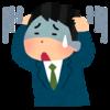 【悲報】【UL】株成行発注直後に株価急落!