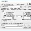 【ウディタ】初心者向けテクニック2(二点間の角度の算出)