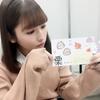 AKB48「#好きなんだ」発売記念 大握手会 in パシフィコ横浜(第二章 第2部/第五章)参戦~☆