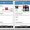 全てのiPhoneアプリにGoogle検索とSMS送信を追加する(JB)