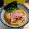 【今週のラーメン1511】 中華そば 四つ葉 (埼玉・川島町) 煮干しそば+やりいかのにぎり