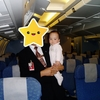 子連れ海外旅行記(息子0歳8か月) - オーストラリア(ケアンズ) 3泊5日の旅 Part5
