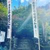 横蔵寺のミイラ仏様