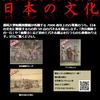 古写真展:日本の文化(中央館ギャラリー)