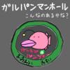 ガールズ&パンツァー テレビアニメシリーズ(20171205_03)