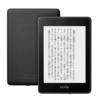 【amazon】プライムデーでKindle Paperwhiteが7,980円!  6,000円OFF!