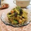 簡単!!ミックスビーンズとツナのアボカドサラダの作り方/レシピ