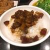 2018年7月 台湾④ 金仙魯肉飯、大方冰品