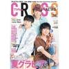 【セブンネット】TVfan CROSS Vol.39