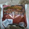 最近食べた菓子パンコレクション(^o^)vpart❓