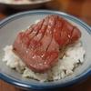本場仙台の味がする熟成牛タン実食レビュー
