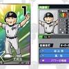 【ファミスタ エボリューション】名球会・OBクラブ選抜 金カード・虹カード選手まとめ