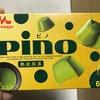 森永乳業 ピノ 熟成抹茶  食べてみました
