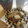 ほうじ茶のほろほろクッキー