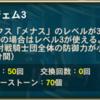 【オルサガ#28】レコンキスタが始まります!!