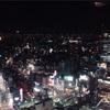 東京 渋谷 和食コース