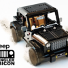 サポーター10,000人達成! レゴ アイデア「Jeep Wrangler Rubicon(ジープ・ラングラー・ルビコン)」