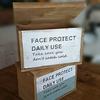 マスクが箱ごとすっぽり隠せるマスクケースを簡単diy