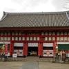 天神祭は大阪三大祭のひとつです