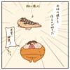 暑い…暑すぎる(肉を脱げ)