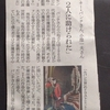 松本零士先生が語る、モンキー・パンチ先生、小池一夫先生。