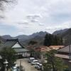 桜前線:長野原町役場の桜は咲く寸前でした
