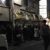 大阪でオモロい飲み場はキタでもミナミでもなく、天満! 天満飲みおすすめコースです。