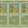 「電力会社カードゲーム」個別プレイシートを公開しました。