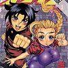 11月16日【無料漫画】史上最強の弟子ケンイチ【kindle電子書籍】