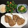 道の駅「むなかた」の食材を使った夕食作り・福岡県宗像市