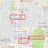 SFC取得への道 第3弾・2018年3月 シドニー 準備編① ~ ホテル選び ~