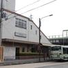 竹田駅西口(京都市伏見区)