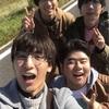 「卒業バカメンタリー」に見る俳優・藤井流星