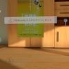 【2月まで待てねェ!!】ユーザーたちの交流の場 ambr難民救済所!!【ambr】