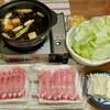 2016/12/14の夕食