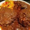 豪華な残り物【1食263円】パルミジャーノハンバーグのビーフシチュー煮込みの作り方