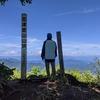 【雨乞いの山】会津に住むおじさんが6月最初の土曜日に奥会津三島町の志津倉山(しづくらやま)に登った話。【うつくしま百名山】