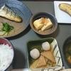 ロイヤルベルクリニックの豪華な入院食!4日目